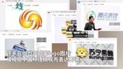 视觉中国创始人:版权是靠传播出来的 而不是保护出来的