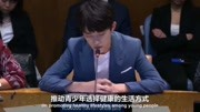#亞太青年代表易烊千璽出席聯合國青年論壇 #易烊千璽