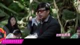 電影《一出好戲》里黃渤帶頭唱的這首魔性歌曲,在網絡上徹底火了,竟然出自春晚[閩南