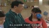 家有兒女劉星門門考試都及格,親爸直言是偽造,劉星精明過關