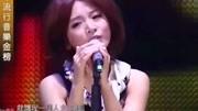 田馥甄 - 寂寞寂寞就好 (2010音樂萬萬歲現場)