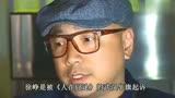 繼《泰囧》導演徐崢被判侵權之后又一個知名導演被訴作品侵權