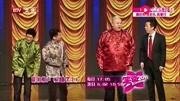 《五脏罢工》李菁 王�h波群口相声 太搞笑了