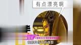 李宇春《捉妖記2》造型驚艷了吃瓜群眾,無敵漂亮讓人期待!