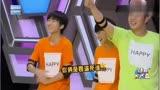 王俊凱、王源快樂大本營片段,周杰倫的《告白氣球》太好玩了