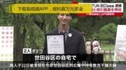 日本男星田口淳之介和女友吸毒被捕,曾是超人氣男團成員