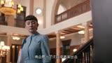 筑夢情緣:傅函君懷孕被西瓜頭掌摑,沈其南痛罵妹妹:給我滾出去!網友:護妻狂魔