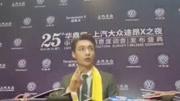 第25屆華鼎獎紅毯CUT:郭富城壓軸亮相