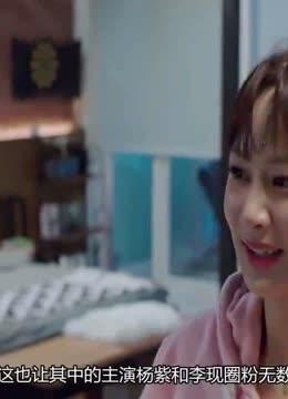亲爱的热爱的:韩商言因小米一句话,再次开启追妻模式