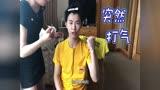 易正福#第二季超新星全运会#Daily Vlog
