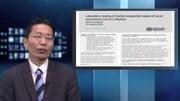 新型冠状病毒感染肺炎的诊断与治疗(沈银忠)