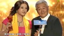 赵本山调侃女星名场面,刘晓庆倪萍都招架不住,真越老越没溜