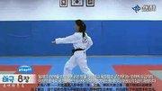 跆拳道教學視頻 太極二章