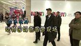 《私人訂制》第二期 北京商場驚現快閃