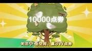 lol科学【小苍暴走集锦】第5期iem不漫画食物链3视频巫师图片