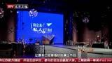 私人訂制20140413 圓夢舞臺 楊曉蘭遇求婚.mp4