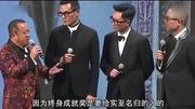 六小龄童晒与成龙合照,庆祝获得奥斯卡终身成就奖