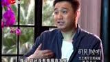 可凡傾聽20140413 黃磊專訪