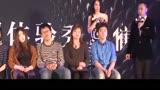 《催眠大師》宣傳特輯 徐崢莫文蔚催眠觀眾引驚呼