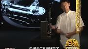 《檔案》 二戰啟示錄之日本海軍太平洋覆滅記
