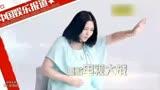 SCTV-4《中國娛樂報道》(2014年6月4日)第5344期(重播)