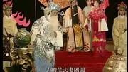 韩再芬精选 黄梅戏 《女驸马》民女名叫冯素贞_标清