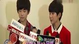 《中國娛樂報道》偶像男團之TFBOYS