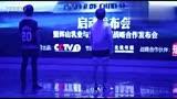 [NectaRoy]少年中国强 第一期 发布会