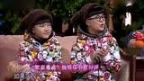 超级访问少年中国强金龟子刘纯燕女儿曝光酷似其母 娱乐播报