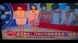 20140714娛樂夢工廠TFboys(像素略渣)