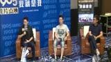 """[中國電影報道]""""1905佳片點映""""《我就是我》 """"青春"""" """"真實""""最動人"""