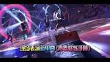 【独家】少年中国强TFBoys--青春修炼手册MV花絮