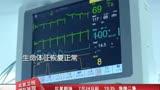 北京衛視電視劇 產科醫生 第一產科篇預告