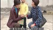 趙永躍2016年新作《癡心婆娘負心漢》中集