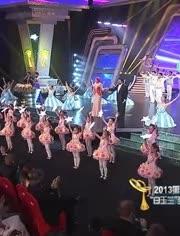 华语歌手颁奖典礼上震慑全场!韩国明星听的手舞足蹈!真长脸!