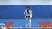 韩国庆熙大学跆拳道品势教学-太极八章-中字