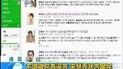 宋慧喬方將訴訟惡意謠言,并且在獲得證據資料后控告辱罵者