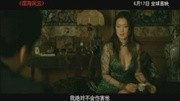 《諜海風云》高清片2