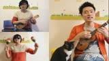 [拍客]夏威夷小吉他 ukulele 彈唱《人再囧途之泰囧》