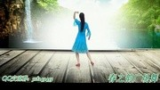 广场舞《风中有朵雨做的云》舞曲柔情婉转,舞姿柔美,好看醉了!