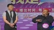 山東電視臺綜藝頻道我是大明星0921最新一期