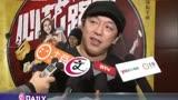 《心花路放》劇組慶功