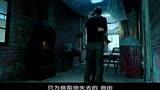 電影《搜索》主題曲MV - 如果可以 李健