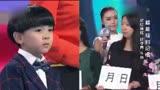 TFboys《少年中国强》年度盛典 20141017