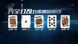 《少年中国强》年度盛典TFboys 20141017