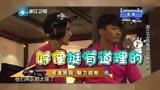 20141025奔跑吧兄弟第三期劇情: 鄧超挑起王祖藍背叛