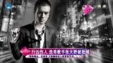 行兇傷人 選秀歌手張天野被批捕-20141029娛樂夢工廠-鳳凰視頻-最具媒體價值的綜合視頻門戶-鳳凰網