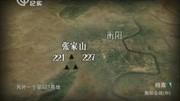 BTV檔案:血戰三湘 浴血衡陽戰日寇(下)