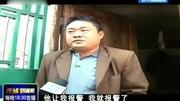房祖名容留他人吸毒案宣判 获刑6个月罚金2000