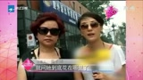 被訴詐騙!張咪人生跌入谷底-20140813娛樂夢工廠-鳳凰視頻-最具媒體品質的綜合視頻門戶-鳳凰網